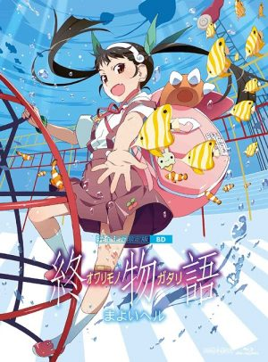 Zoku Owarimonogatari Reveals Release Date, First PV, & Theme Song Information!