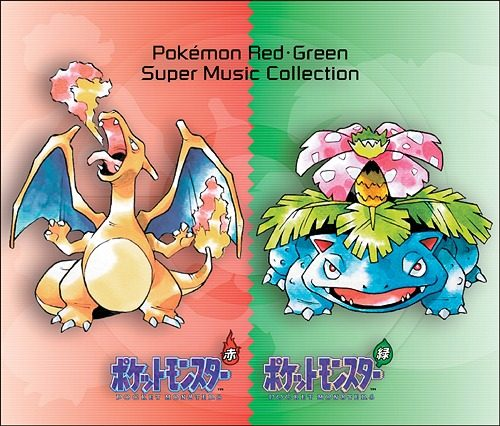 Pokemon-Aka-Midori-red-green-Wallpaper-500x426 Top 10 Instrumental Themes for Games [Best Recommendations]