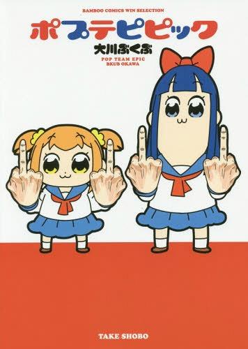 Mobile-Suit-Gundam-The-Origin-Wallpaper-700x493 Common Manga Story Themes