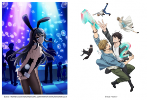 Aniplex of America Adds Rascal Does Not Dream of Bunny Girl Senpai and DAKAICHI to Fall 2018 Anime Line-Up