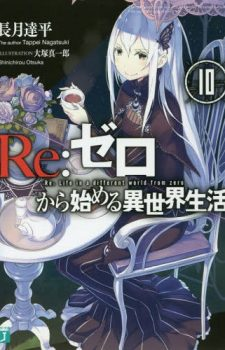 Mochiron-Isha-Ryo-Seikyu-Itashimasu--353x500 Weekly Light Novel Ranking Chart [09/25/2018]