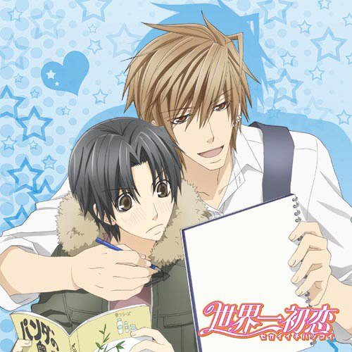 junjou-romantica-wallpaper-500x498 How a Manga Is Created/Made