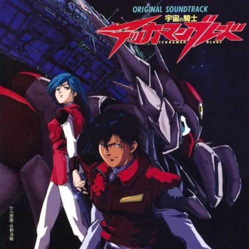 Tekkaman-Blade-Wallpaper-500x500 Anime Rewind: Tekkaman Blade
