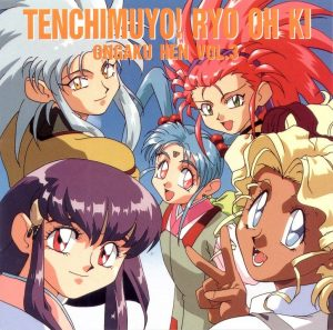 Top 10 Anime with Spirit Animals as Sidekicks [Best Recommendations]