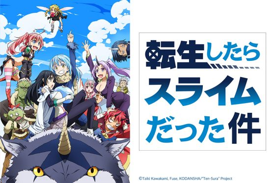 "That-Time-I-Got-Reincarnated-as-a-Slime-logo-560x373 Pre-orders Now Open for Rimuru Paperweight From ""That Time I Got Reincarnated as a Slime""!"