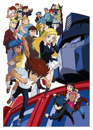 Anime Rewind: Transformers Super-God Masterforce -Human/Transformers Hybrid-