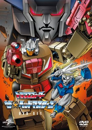 Anime Rewind: Transformers: The Headmasters -Head On for Season 4 of G1-