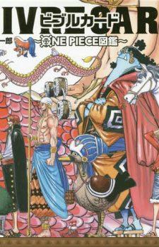 EDENS-ZERO-1-333x500 Weekly Manga Ranking Chart [09/21/2018]