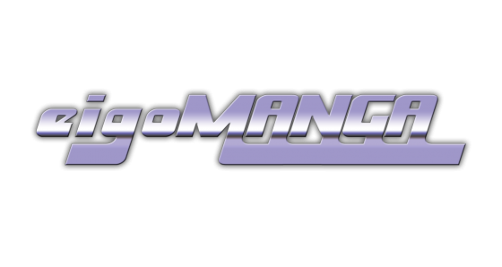 EigoManga-app_ios-560x280 eigoMANGA Officially Developing a Streaming App for iPhone and Android Devices!