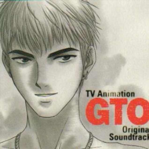 gto-Wallpaper-500x500 A History of Porno Graffiti in Anime