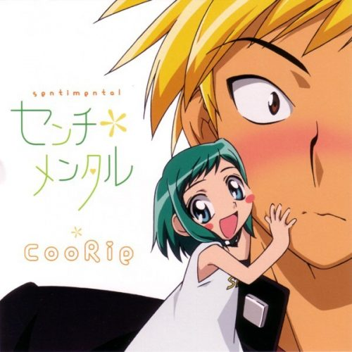 Tasogare-Otome-x-Amnesia-wallpaper-2-700x438 5 Strange Romance Anime to Switch Things Up