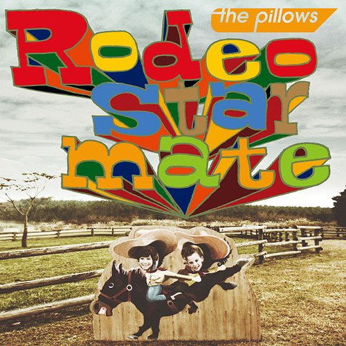 the-pillows-cd- A Little Busted History of The Pillows Vol. 2