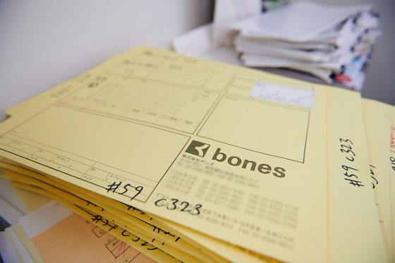 Bones-Interview-photo-1-560x373 Anime Site Collaboration Project Vol. 2: bones c/o Tokyo Otaku Mode