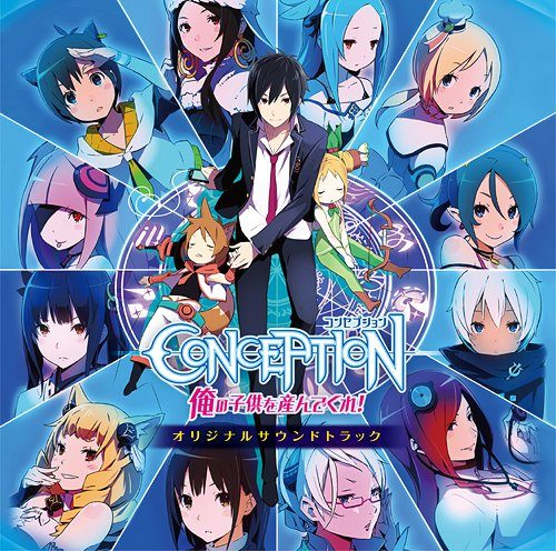 CONCEPTION-Ore-no-kodomo-wo-Undekure-Wallpaper-500x496 Top 10 Anime Flops of 2018 [Best Recommendations]