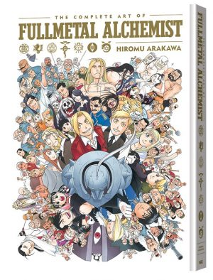 THE COMPLETE ART OF FULLMETAL ALCHEMIST Officially Announced by VIZ Media