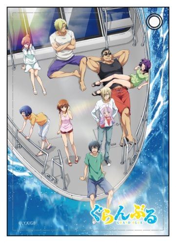 GRAND-BLUE-dvd-300x425 Grand Blue Review – Drowning in Laughter