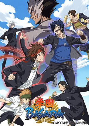 Gakuen-BASARA-Wallpaper-548x500 Check Out These Fall 2018 Anime Adapted from Games