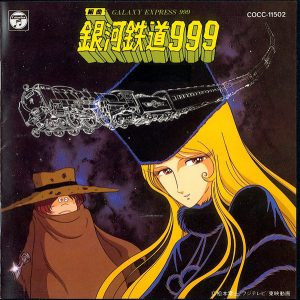 Anime Rewind: Galaxy Express 999