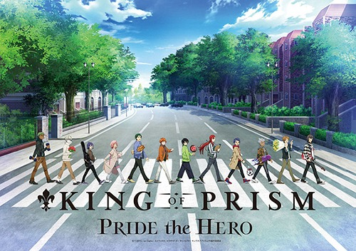 KING-OF-PRISM-PRIDE-the-HERO- KING OF PRISM -Shiny Seven Stars- Reveals Trailer & Reveals TV Anime for Spring 2019!