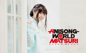 [Honey's Anime Interview] Konomi Suzuki, Singer and Voice Actor Anisong World Matsuri at Anime NYC