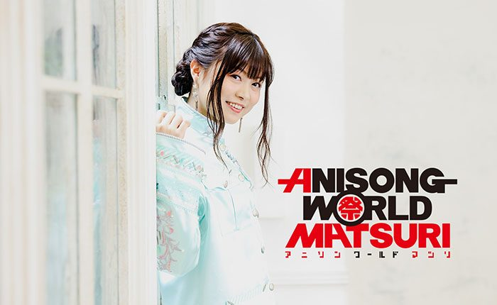 Konomi-Suzuki-Singer-and-Voice-Actor-Anisong-World-Matsuri-at-Anime-NYC-Wallpaper-700x430 [Honey's Anime Interview] Konomi Suzuki, Singer and Voice Actor Anisong World Matsuri at Anime NYC