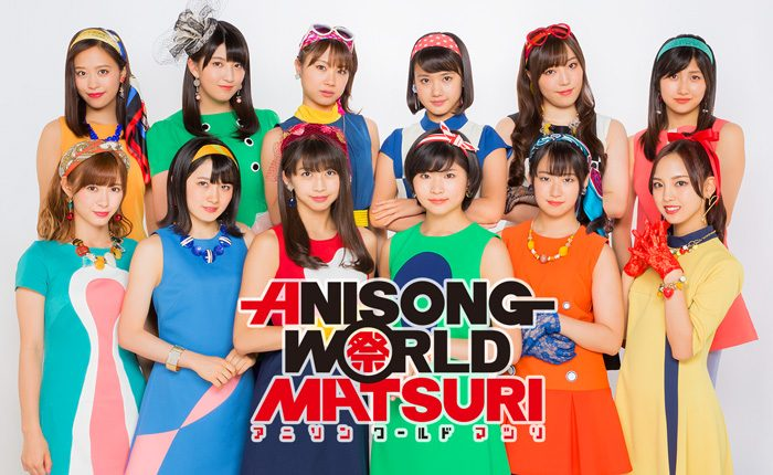 Morning-Musume。18-for-AWM-Wallpaper-700x430 [Honey's Anime Interview] Morning Musume。'18 for Anisong World Matsuri