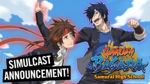 """Gakuen Basara: Samurai High School"" to Stream on HIDIVE Fall 2018"