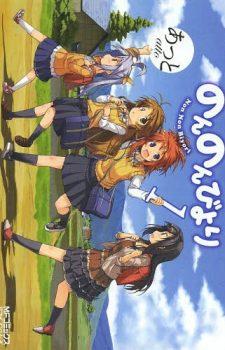 Yagate-kimi-ni-naru-6-356x500 Weekly Manga Ranking Chart [10/19/2018]