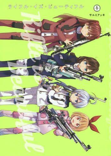 Rifle-Is-Beautiful-1--355x500 El 4-koma de chicas con armas, Rifle is Beautiful tendrá anime