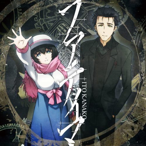 Steinsgate 0 Review Time Goes On The Time I Chose