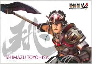 Top 10 Samurai Video Games [Best Recommendations]