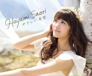 Seiyuu Spotlight: Saori Hayami in 2016-2018