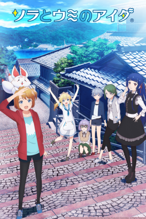 Fall Slice of Life/Sci-fi Anime Sora to Umi no Aida Confirms Honey's Highlights!