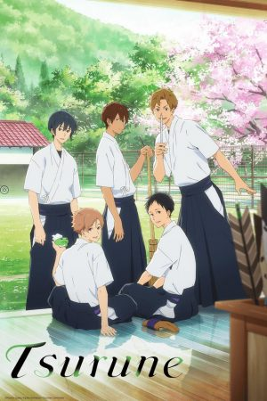 Tsurune-Kazemai-Koukou-Kyuudoubu-dvd-225x350 [All Boys Sports Fall 2018] Like Free!? Watch This!