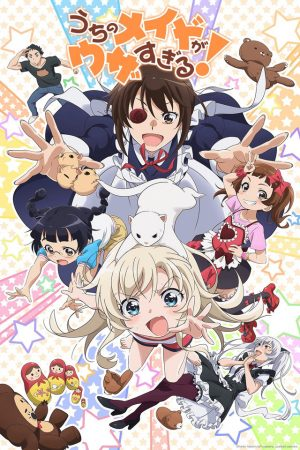 Uchi-no-Maid-ga-Uzasugiru-UzaMaid-300x450 Fall Loli Comedy Anime Uchi no Maid ga Uzasugiru! Confirms Three Episode Impression!