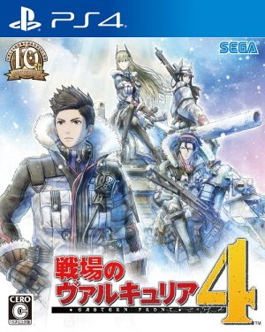 Valkyria Chronicles 4 - PlayStation 4 Review