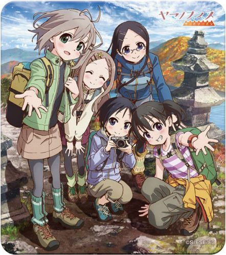 Yama-no-Susume-Third-Season-dvd-351x500 Yama no Susume: Third Season (Encouragement of the Climb Season 3) Review - Never back down from the challenge of climbing a mountain!