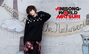[Honey's Anime Interview] nano for Anisong World Matsuri