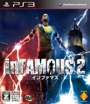 Infamous-2-game-Wallpaper-700x394 Top 10 Vampire Video Games [Best Recommendations]