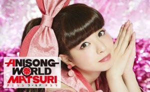 [Honey's Anime Interview] Luna Haruna, Singer Anisong World Matsuri at Anime NYC