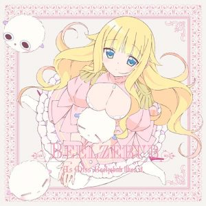Beelzebub-Jou-no-Oki-ni-Mesu-Mama-As-Miss-Beelzebub-likes-Wallpaper-500x500 Beelzebub-jou no Okinimesu mama. (As Miss Beelzebub Likes.) Review - Everything is better cute and fluffy