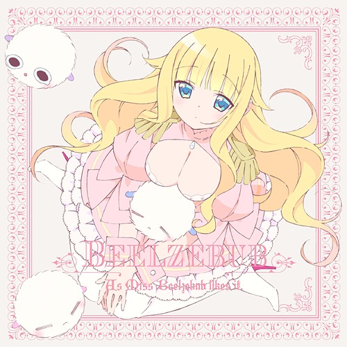 Beelzebub-Jou-no-Oki-ni-Mesu-Mama-As-Miss-Beelzebub-likes-Wallpaper-2 5 Cute Characters in Beelzebub-jou no Okinimesu mama. (As Miss Beelzebub Likes.)