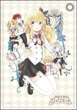 6 Anime Like Kishuku Gakkou no Juliet [Recommendations]
