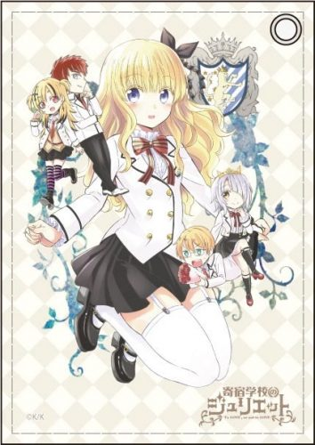 Boarding-School-Juliet-dvd-300x424 6 Anime Like Kishuku Gakkou no Juliet [Recommendations]