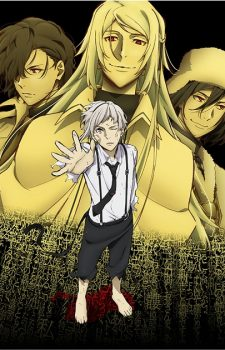 Bungo-Stray-Dogs-DEAD-APPLE-397x500 Weekly Anime Ranking Chart [12/05/2018]