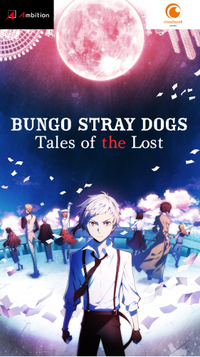 "Bungo-Stray-Dogs-logo-281x500 Crunchyroll Games Announces ""Bungo Stray Dogs: Tales of the Lost"" as Second Title Under the Brand!"