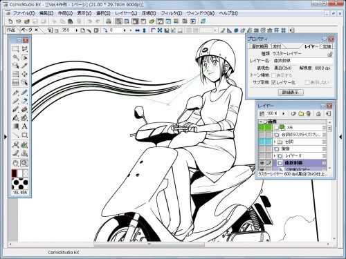 COMICSTUDIOPRO-4.0-Wallpaper Which Manga Drawing Software is Actually Good?