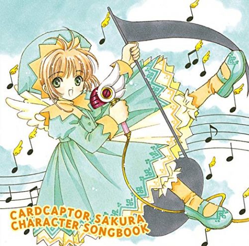 Cardcaptor-Sakura-Wallpaper-500x494 Top 10 Anime That Should Be Viewed ONLY in Japanese [Best Recommendations]