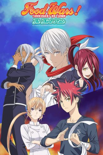 Food-Wars-Shokugeki-no-Soma-333x500 Celebrate Thanksgiving Weekend with some Anime, Thanks to Crunchyroll!