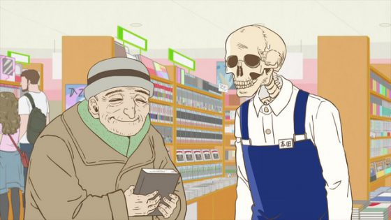 Gaikotsu-Shotenin-Honda-San-3-dvd-300x450 6 Anime Like Gaikotsu Shotenin Honda-san [Recommendations]
